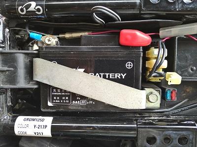 グロム125バッテリー