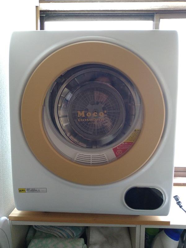 アルミス小型衣類乾燥機